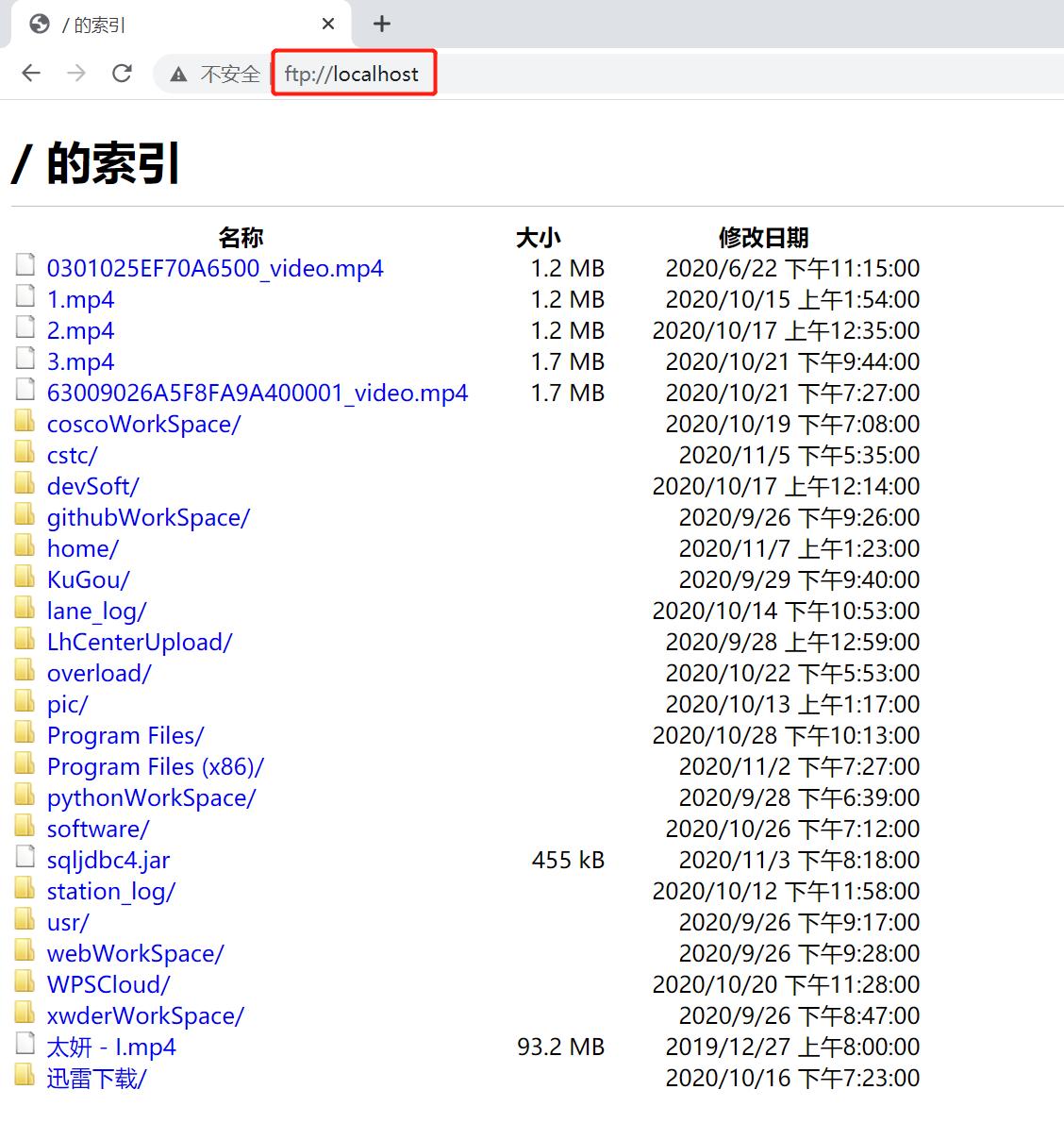 ftpServer浏览器访问
